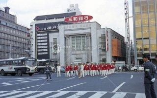 花時計交差点 国際会館 神戸祭り 昭和46 1971
