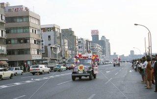 神戸祭り フラワーロド南望む 昭和46 1971