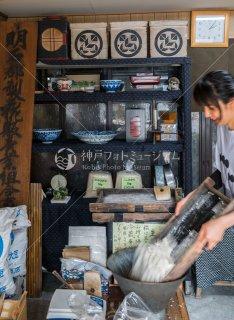 京作 糀の袋詰め
