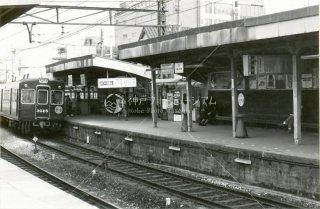 板宿駅下り 昭和53年 1978