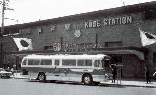 名神高速バス 神戸駅 昭和39 1964
