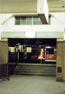 兵庫駅 和田岬線 昭和58 1983.3