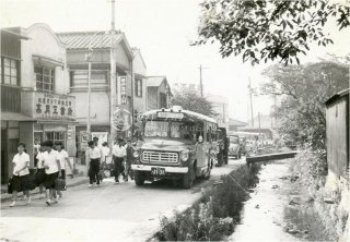 山陽電鉄バス 垂水 商大筋 仲口附近 昭和41年 1966頃 2131いすずBX532 川崎1960年