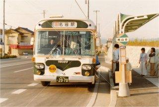桃山台 名谷駅行き 山陽バス