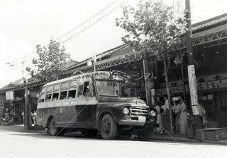 伊丹市営 ボンネットバス 昭和34年