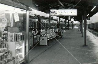 高松駅 香川 昭和54年 1979