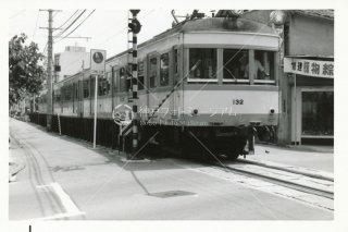松山市駅付近 伊予鉄道 昭和54年 1979