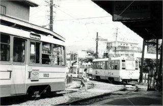 道後温泉駅 伊予鉄道 松山 昭和54年 1979