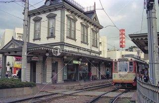 道後温泉駅ホーム 伊予鉄道 松山市内線 平成5年 1993