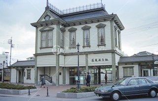 道後温泉駅 伊予鉄道 松山市内線 平成5年 1993
