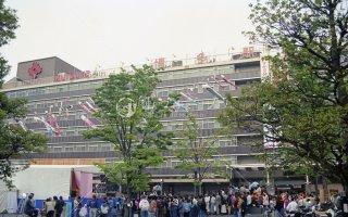 博多駅 旧駅舎 鹿児島本線 平成5 1993