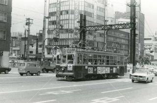 天神北 西鉄 606 昭和52 1977