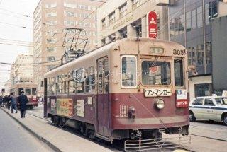 西鉄 305 昭和50年