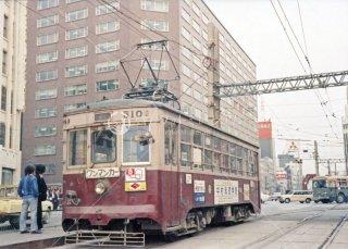 西鉄 510 昭和50年