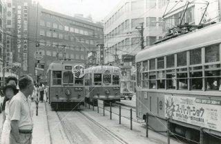 魚町駅 戸畑612 折尾方面乗り場 昭和52 1977