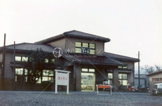 甘木駅 甘木鉄道 朝倉市 昭和56,1981