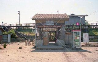 筑後若津駅 佐賀線廃止 昭和62 1987