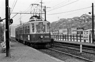 筑豊電気鉄道 通谷駅 中間市 1971年12月