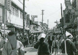 有田陶器市 昭和35 1960