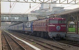 鹿児島本線 熊本 寝台特急なは 平成17 2005