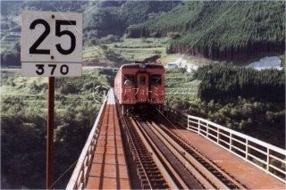 高千穂線25 橋梁 宮崎 昭和56 1981