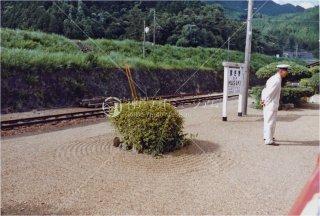 肥薩線 真幸駅 駅庭 鹿児島 昭和56 1981