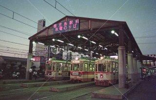 鹿児島駅前停留所 鹿児島市電 平成6 1994