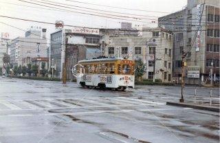鹿児島市電 昭和56 1981