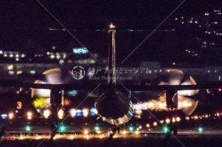 プロペラ機 伊丹空港