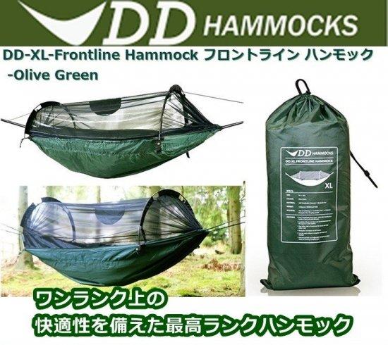 DD-XL-Frontline Hammock フロントライン ハンモック-Olive Green
