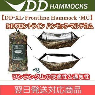 DD-XL-Frontline Hammock フロントライン ハンモック-MC マルチカム