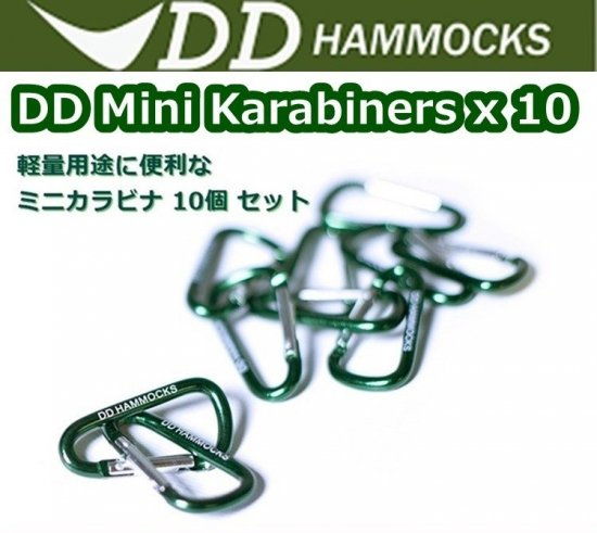 DD Mini Karabiners x 10 軽量用途に便利な ミニカラビナ 10個 セット