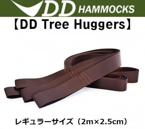 DD Tree Huggers ツリーハガー レギュラーサイズ