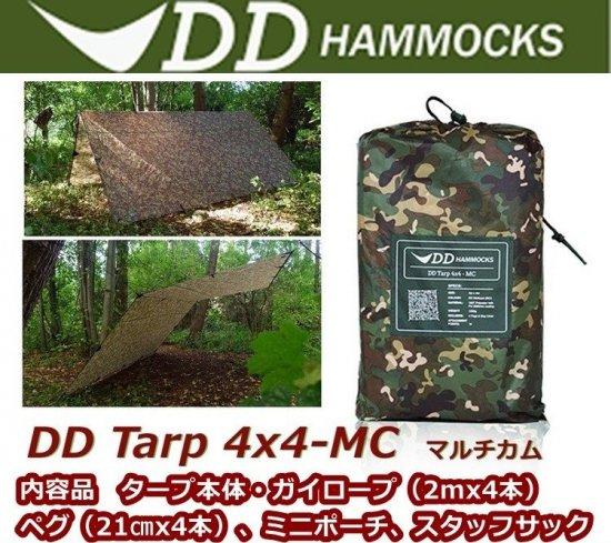 DD Tarp 4x4 - MC マルチカム