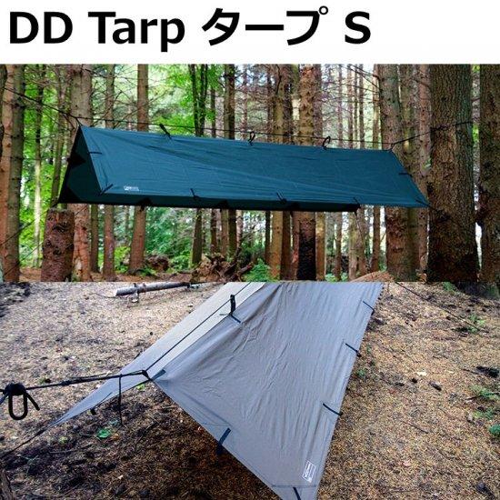 DD タープ Tarp S  2.8mx1.5m