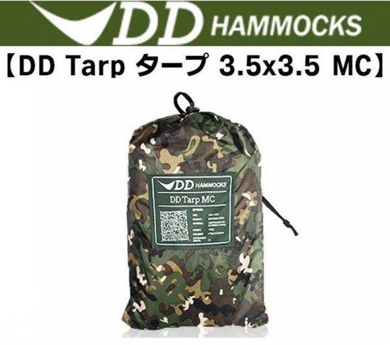 DD Tarp タープ 3.5 x 3.5 - MC