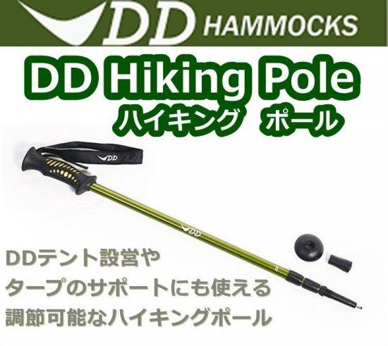 DD Hiking Pole ハイキング ポール