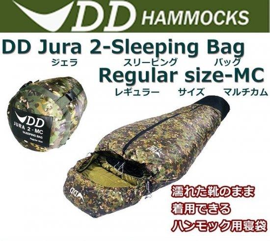 DD Jura 2-Sleeping Bag-Regular Size-MC  スリーピングバッグ レギュラーサイズ マルチカム