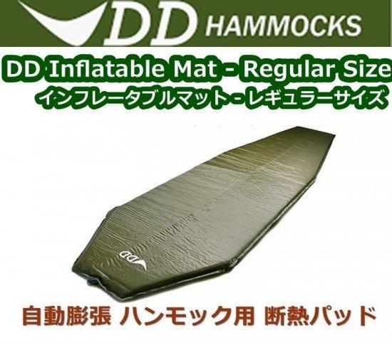 DD Inflatable Mat インフレータブルマット - Regular Size レギュラーサイズ