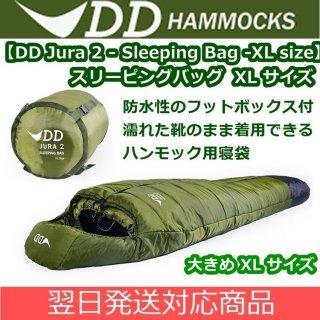DD Jura 2 - Sleeping Bag -XL size スリーピングバッグ  XL サイズ