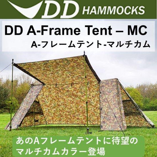 DDテント DD A-Frame Tent -MC  DD A-フレーム テント - マルチカム