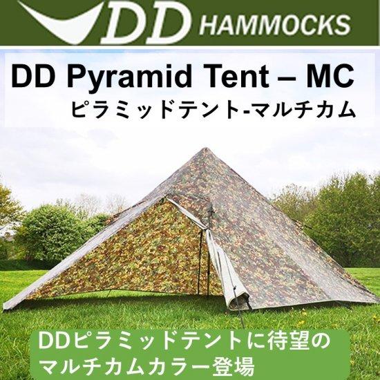 DD ワンポールテント DD Pyramid Tent - MC  ピラミッドテント ー マルチカム  軽量 3000ミリ防水PUコーティング