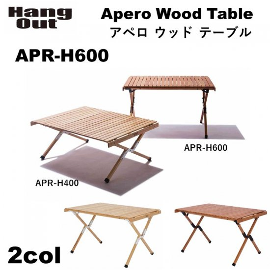 Hang Out ハングアウト Apero Wood Table APR-H600 アペロウッドテーブル ナチュラル ブラウン