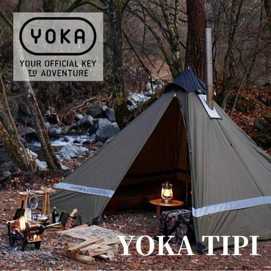 テント ワンポールテント  YOKA TIPI 4thロット 2020年6月下旬入荷分 予約受付中 ソロキャンプ 2人用に最適 ティピ型 ワンポールテント
