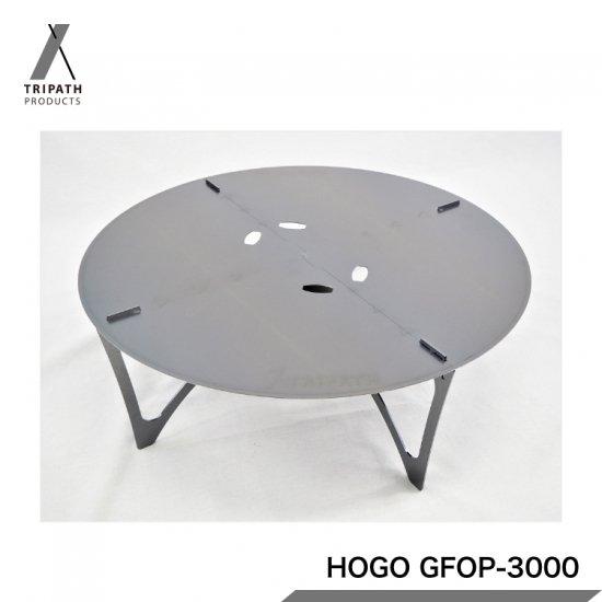 TRIPATH PRODUCTS トリパスプロダクツ HOGO GFOP-3000