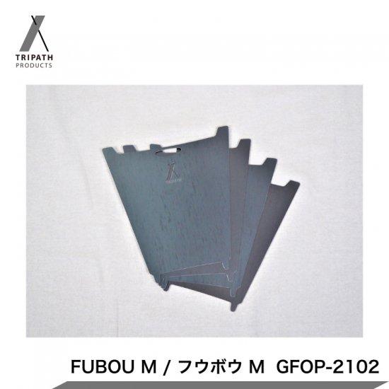 TRIPATH PRODUCTS トリパスプロダクツ GFOP-2102 フウボウM