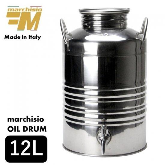 マルキジオ オイルドラム [12L] marchisio Oil Drum 蛇口付き ステンレス オイルサーバー ウォータージャグ 12l おしゃれ 保冷 キャンプ アウトドア イタリア製