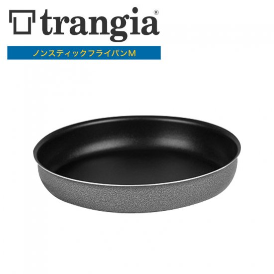 フライパン トランギア TRANGIA  ノンスティックフライパンM TR-307251