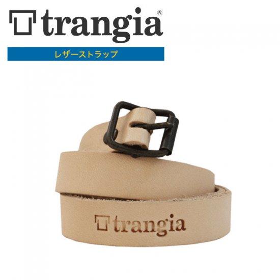 レザーストラップ トランギア TRANGIA レザーストラップ TR-606811