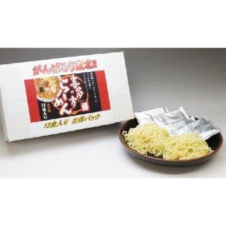 喜多方ラーメン(味噌)12食入り 東北応援企画商品がんばろう東北 お得セット ※直送商品